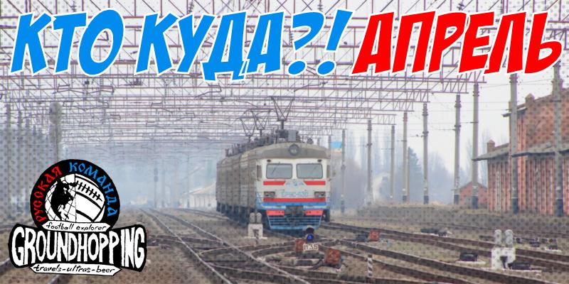 https://russianteam5.files.wordpress.com/2019/03/img_0543.jpg