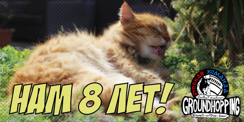 https://russianteam5.files.wordpress.com/2020/03/img_7883-1.jpg