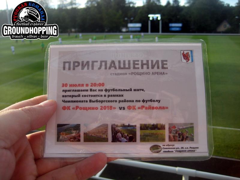 http://russianteam5.files.wordpress.com/2020/07/ros-rai-084.jpg